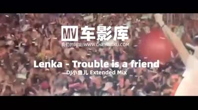 Lenka - Trouble is a friend(独家国外车载DJMV舞曲)